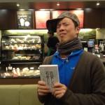 【読了】『牛窪恵著書・恋愛しない若者たち』を読んで絶句する!「7人に1人がセフレあり」って!