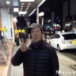 金沢片町に相席屋という男女が出会える飲み屋ができたそうだから行ってきたよ!
