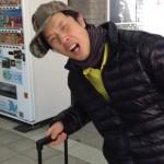 マツケンさんの素敵な家でブログスター達とカニ鍋を食べてきたぞ! 関西旅その1