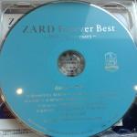 ZARD名曲「揺れる想い」「君がいない」「果てしない夢を」もなんとリマスター収録!【初夏編】