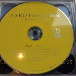 ZARD「永遠」「突然」「かけがえのないもの」等、色褪せない名曲の数々を紹介!【盛夏編】