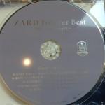 ZARD「負けないで」も最新デジタルリマスタリングで最高の応援歌に!【秋冬編】