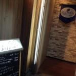 【金沢片町ワインバー】Barボルドールでワインとチーズが超オススメだよ!