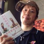 【2016年芥川賞受賞作】本谷有希子さんの異類婚姻譚を読んで「夫と顔が似てくるってマジ!?」