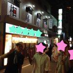 全国チェーン最大手の相席屋が金沢に進出!「相席屋金沢片町店」にて激闘乱舞!【体験記】