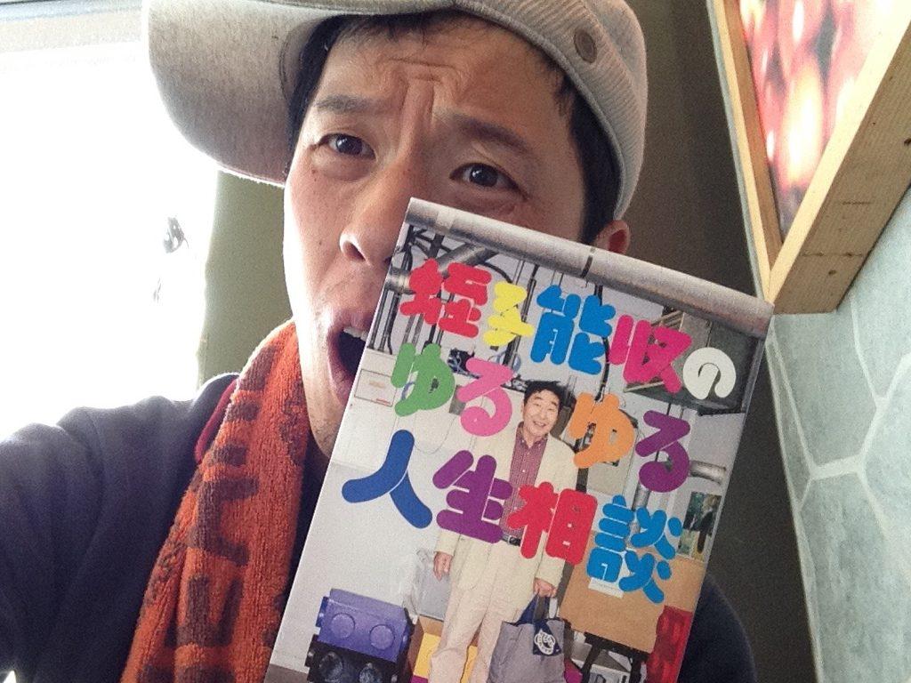 蛭子さん本