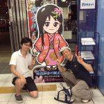 ワードプレスブログ初心者が加古川市で相談するならガミさんで、まずハズさない4つの理由!