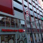 大阪梅田パチンコ&スロット店「123+N大阪本店」は優良店!?スロ歴18年が徹底調査&実戦!