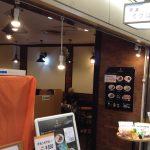 【大阪梅田おすすめカレー】喫茶ミクロで人情カレーを存分に味わいなはれ〜\(^o^)/