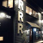 【金沢鳴和/オムライス最高!】トリプルアールグリルキッチンで平日夜「らぶどごはん会」開催!