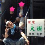 【金沢片町・香林坊/麻雀荘】仲間内セットで麻雀するならマージャンルーム大樹が超オススメ!
