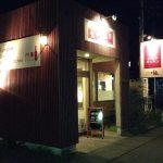 【金沢若宮/ダイニング】平日夜でも満席!大人気かなやキッチンでらぶどごはん会してきたよ!