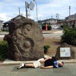 【石川県能登パワースポット】独身男が縁結び石に結婚祈願してきたぞ!(意外に小さかった笑)