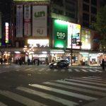 【石川県金沢市の相席居酒屋全3店舗】僕の相席屋体験談と各店の傾向など総まとめだ!