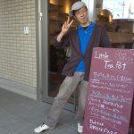 【金沢桜田 / 紅茶カフェ】金沢で銘柄100%のピュアティーが味わえる「Little Tea Pot」