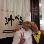 【金沢市片町/ダイニング】汁べゑでらぶど飲み会(合コン)を開催したよ!女性に大人気な4つの理由