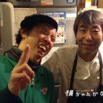 【金沢駅東口 / ダイニング】ノーサイドのほんわか個室とお食事がおすすめ!#らぶどごはん会