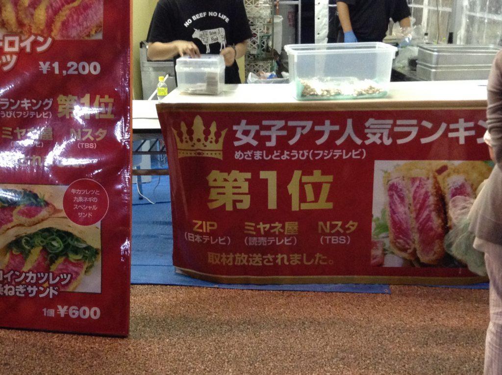 肉ぱきむら