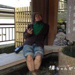 【金沢 / 足湯】湯涌温泉「白鷺(しらさぎ)の湯」で足湯ぽかぽか &ぶらり旅!