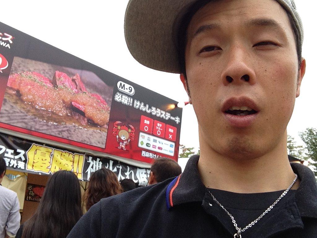 肉フェス6