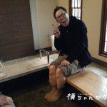 【能美市辰口/足湯】辰口温泉足湯に行ってきたよ、お湯加減は「最高で〜す!」
