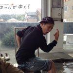 【小松市粟津温泉足湯】「結びの足湯」石川県内で熱めのお湯でオレ的ココがNo.1!(暫定で笑)