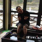 【白山市吉野谷/足湯】白山杉の子温泉で地場のHerb(ハーブ)を使用した足湯で体ポカポカ!