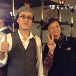 【金沢武蔵ヶ辻近くおすすめカフェバー】THE MIRROR CAFE(ザミラーカフェ)でオシャレにらぶどごはん会!