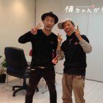 【男性陣へ!最新合コン必勝法】合コン・街コンで女性と次に繋げるための基本7つ!