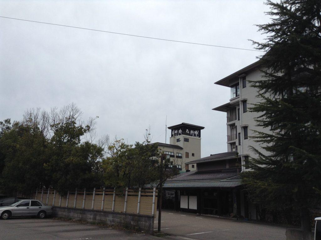 辰口温泉街