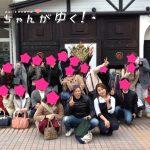 【金沢駅 / 貸切パーティー】めっちゃ楽しいアラサー男女が大集結、らぶど新年会だピース!#マグノリアKZ