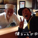 【金沢片町 / 居酒屋】酒彩和処ながせでおすすめ鍋料理を堪能してきたぞ〜!おかげ様で同窓会も楽しかったぞ〜(笑)