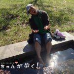 【無念なり!】金沢大学理学部前にある足湯は現在利用できないぞ(超冷たかったし笑)