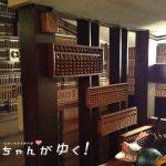【金沢駅東口おすすめ居酒屋】なぜか店内がそろばんだらけ!「和食バルそろばん」でらぶどごはん会開催!