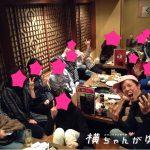【金沢片町おすすめ焼肉】焼肉香連は立地最高でめっちゃリーズナブル!らぶど肉食系男女が大集合で肉会したよ〜!