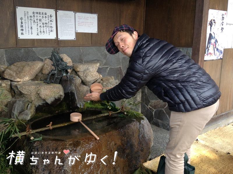 字多須アイキャッチ