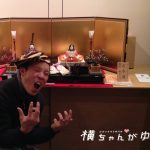【金沢と言えば金箔】創業100年、老舗の今井金箔さんで金箔づくし観光&体験レポ〜!