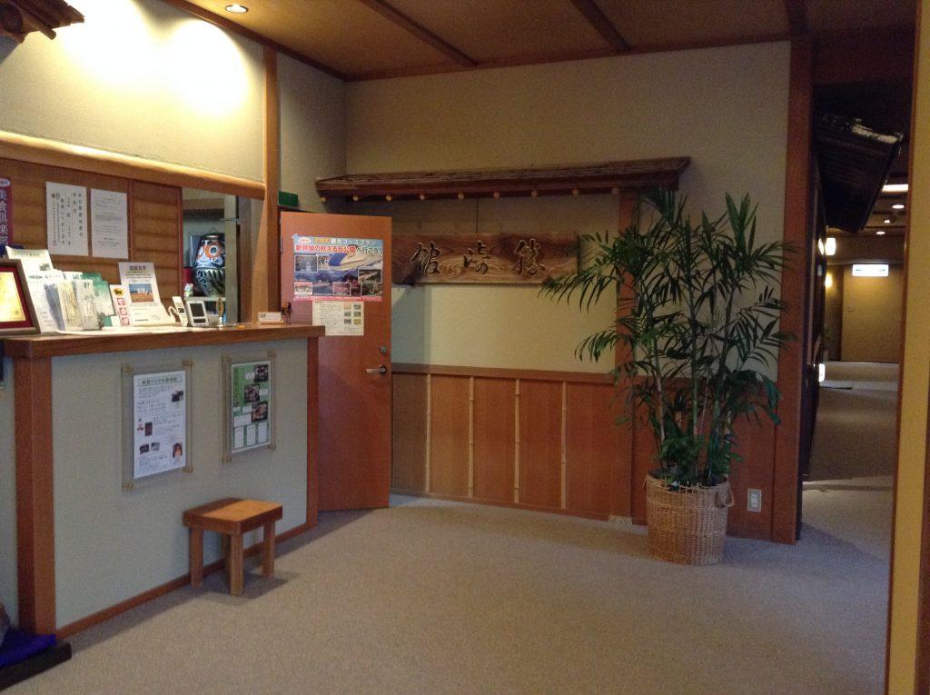 かつざき館3