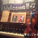 【金沢駅東口そばダイニング】バルオルガンで美味しいお酒や料理と会話を存分に楽しんできたよ!#らぶどごはん会