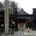 【金沢市にし茶屋街そば】金沢の絶対に逃せない観光スポット「忍者寺」が大人気の理由4つ