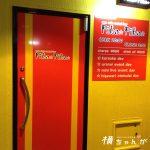 【速報】ワンコインカジュアルバーPikaPikaが6階→4階に移転リニューアル!(幸楽ビルは変わらず)