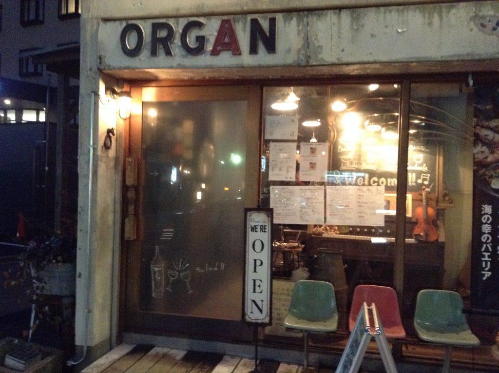 オルガン1