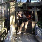 【金沢香林坊 パワースポット】貴船明神様に縁結びを願おう(縁結びと縁切りのルートに注意!)