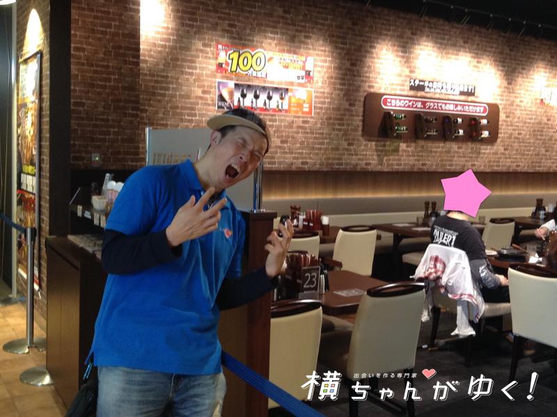 いきなり!ステーキ6