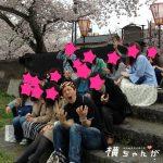 【金沢市お花見おすすめスポット】桜満開!ひがし茶屋街、主計町茶屋街でらぶどお花見&大宴会だ〜!