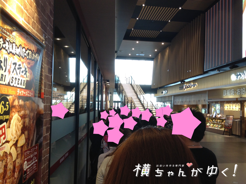 いきなり!ステーキ8