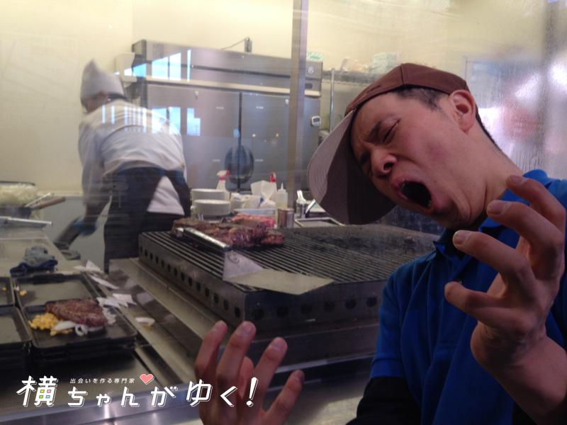 いきなり!ステーキ12