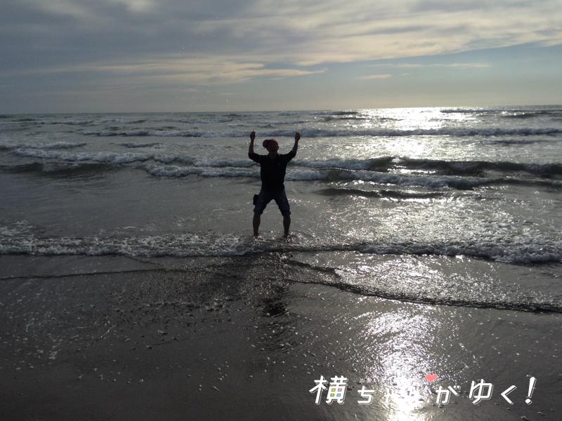 千里浜11