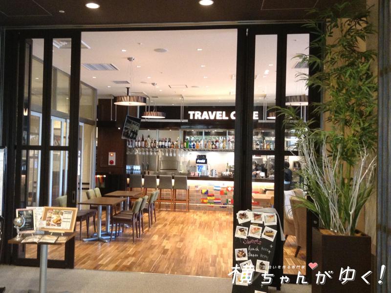 トラベルカフェ2
