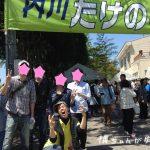 【金沢市 / GW大人気イベント】内川たけのこ祭りに10年ぶり行ってきたぞ〜、大盛況すぎ!